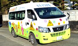 あおば保育園の送迎バス